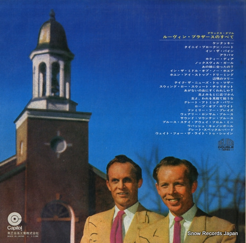 LOUVIN BROTHERS, THE deluxe double CR-9305B - back cover