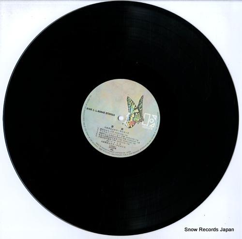 KAWASHIMA, EIGO, AND HOMO SAPIENS unmei L-8084E - disc