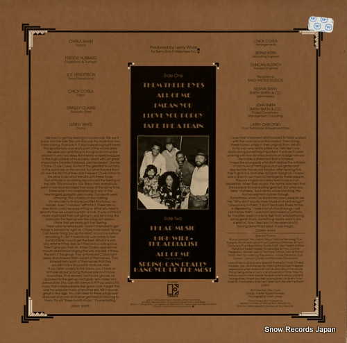 V/A echoes of an era E1-60021 - back cover