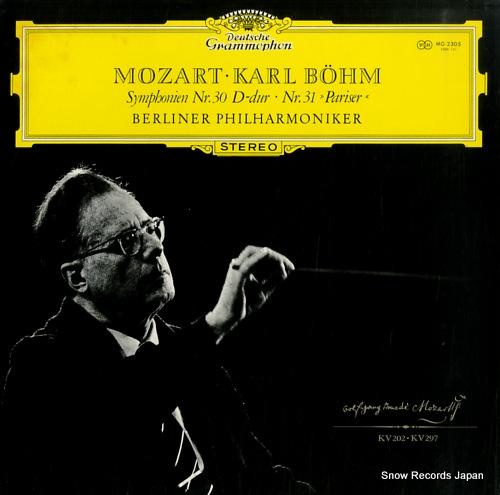 カール・ベーム モーツァルト:交響曲第30番&第31番「パリ」 MG2305