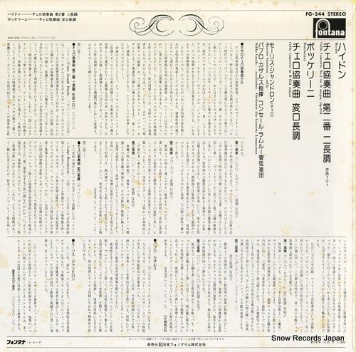 GENDRON, MAURICE haydn; cello concerto no.2 FG-244 - back cover