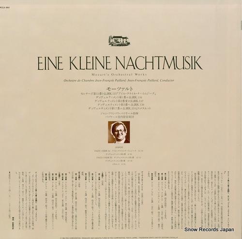 PAILLARD, JEAN-FRANCOIS eine kleine nachtmusik - mozart's orchestral works FCCA860 - back cover