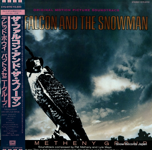 METHENY, PAT the falcon and the snowman EYS-91110 - front cover