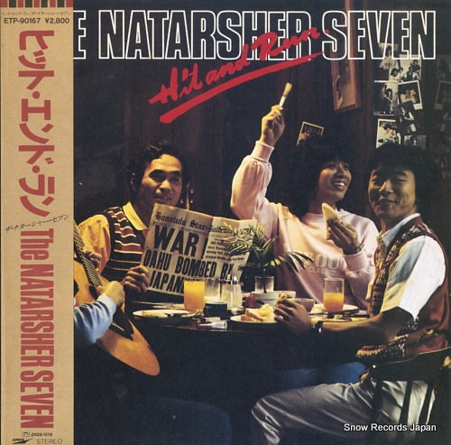 NATARSHER SEVEN, THE hit and run ETP-90167 - front cover