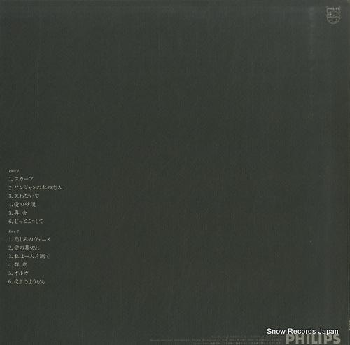 KANEKO, YUKARI yoru yo sayonara 28PL-9 - back cover