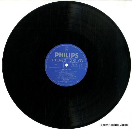 KANEKO, YUKARI yoru yo sayonara 28PL-9 - disc