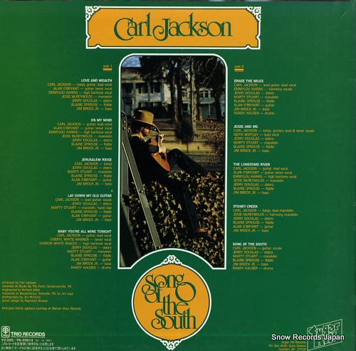JACKSON, CARL song of the south PA-20014 - back cover