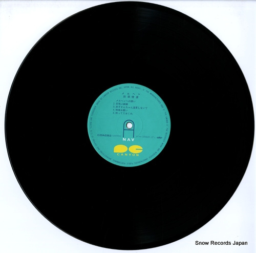 TAHARA, TOSHIHIKO marchen C20A0353 - disc