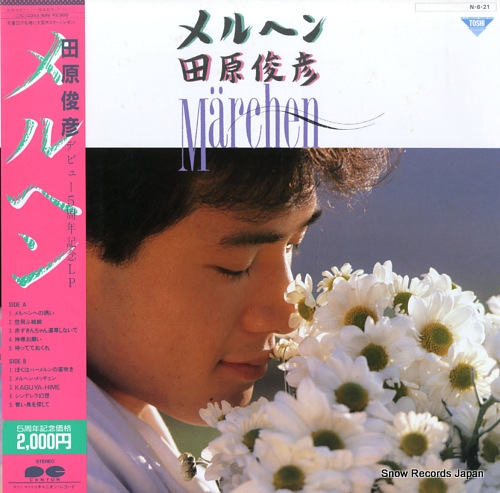 TAHARA, TOSHIHIKO marchen C20A0353 - front cover