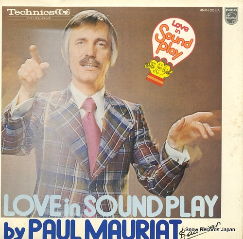 MAURIAT, PAUL love in sound play 4NP-1001 - front cover