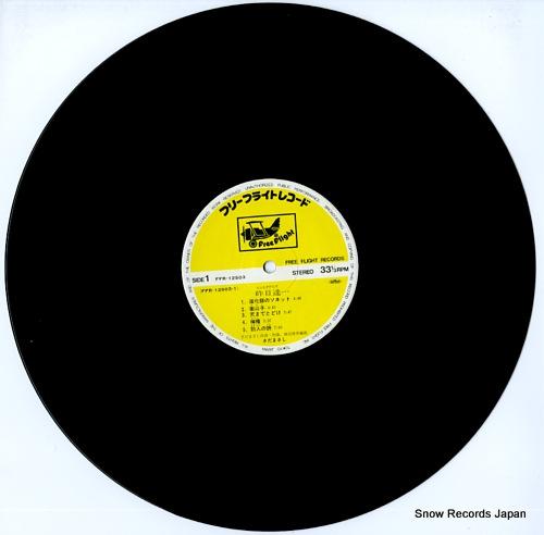 SADA, MASASHI yesterdays FFR-12503 - disc