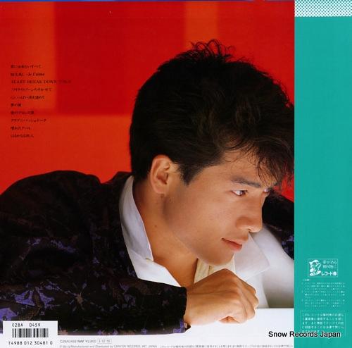 TAHARA, TOSHIHIKO sitsurenbigaku C28A0459 - back cover