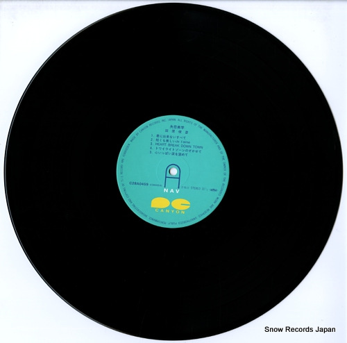 TAHARA, TOSHIHIKO sitsurenbigaku C28A0459 - disc
