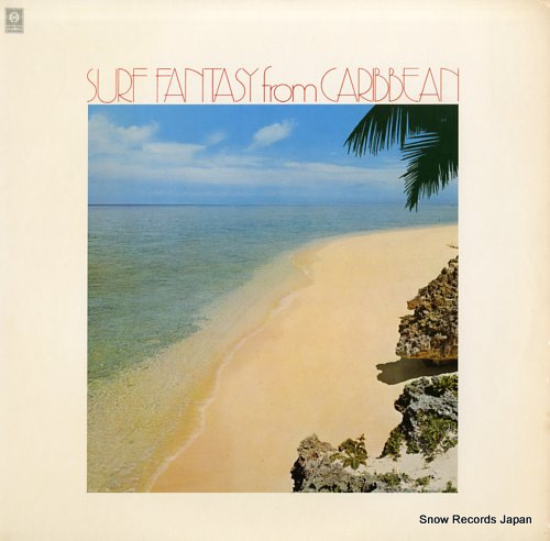 SOUNDTRACK surf fantasy from caribbean YL-1003 - front cover