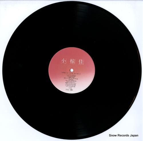 OGURA, KEI / NFC ogura kei / warm up stage MI-1380 - disc