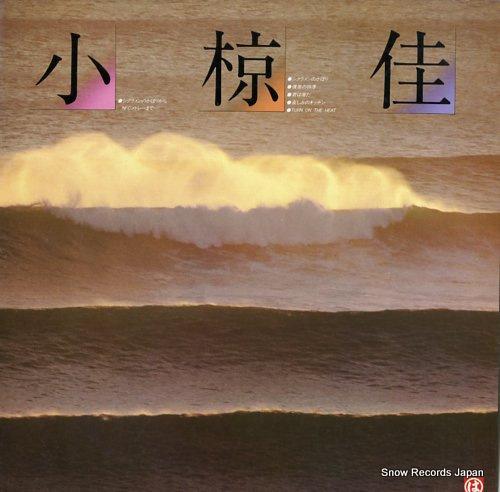 OGURA, KEI / NFC ogura kei / warm up stage MI-1380 - front cover