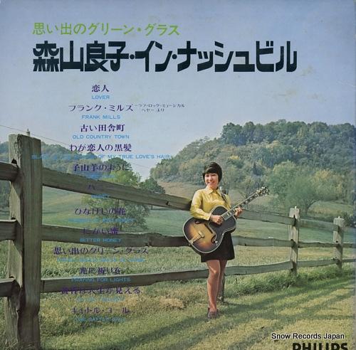 MORIYAMA, RYOKO ryoko moriyama in nashville FX-8003 - back cover