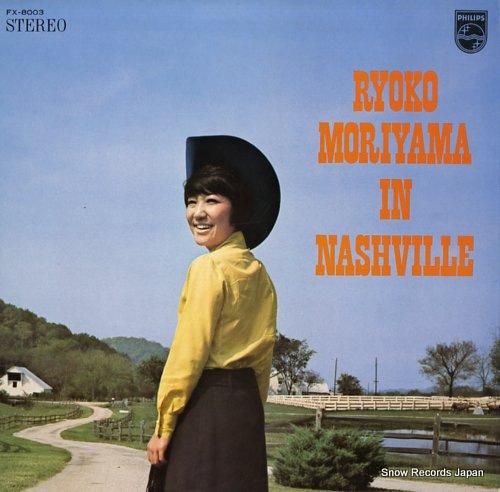 MORIYAMA, RYOKO ryoko moriyama in nashville FX-8003 - front cover