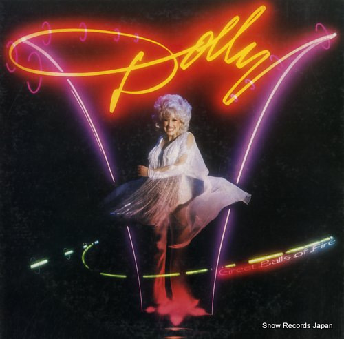PARTON, DOLLY great balls of fire RVP-6391 - front cover