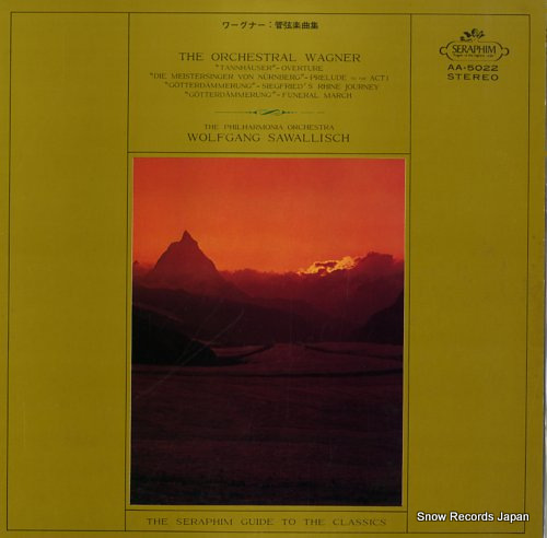 SAWALLISCH, WOLFGANG the orchestral wagner AA.5022 - front cover