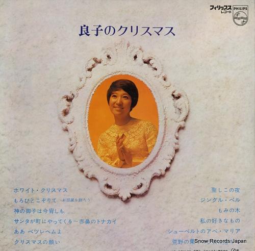 MORIYAMA, RYOKO christmas album FX-8001 - back cover