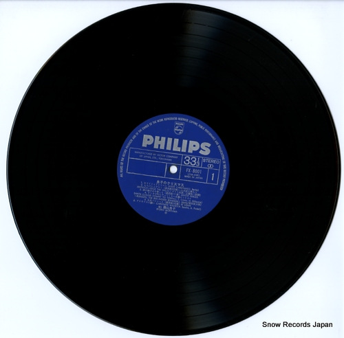 MORIYAMA, RYOKO christmas album FX-8001 - disc