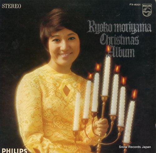 MORIYAMA, RYOKO christmas album FX-8001 - front cover