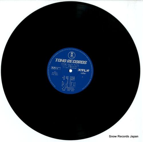 TAKARAZUKA KAGEKI HOSHIGUMI yuuhino gypsy AX-8059 - disc