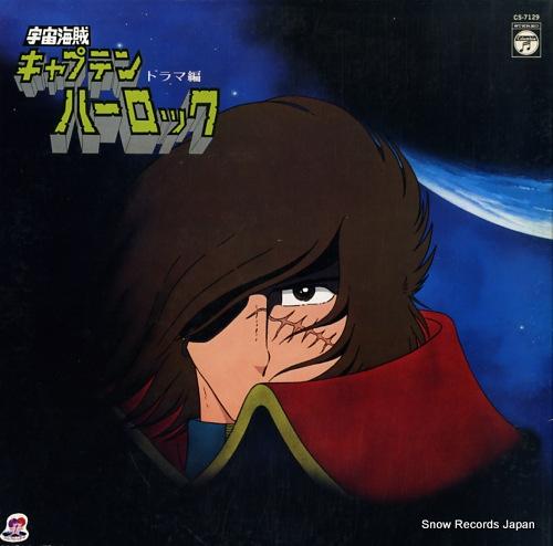 SPACE PIRATE CAPTAIN HARLOCK - drama hen - 33T