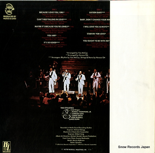 STYLISTICS, THE fabulous VIP-6328 - back cover