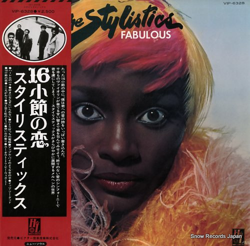 STYLISTICS, THE fabulous VIP-6328 - front cover