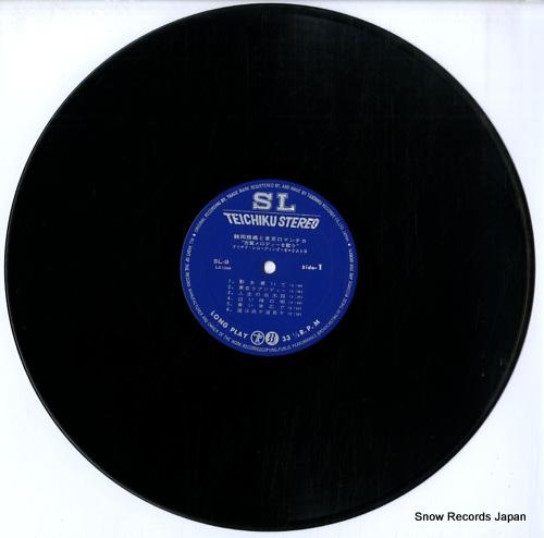TSURUOKA, MASAYOSHI, AND TOKYO ROMANTICA koga melody wo utau SL-9 - disc
