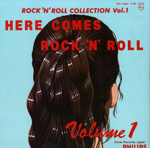 V/A here comes rock 'n' roll vol.1 SFX-10601-2(M) - back cover
