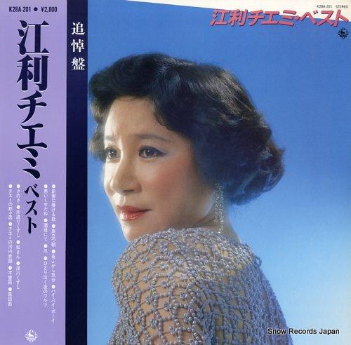 江利チエミの画像 p1_20