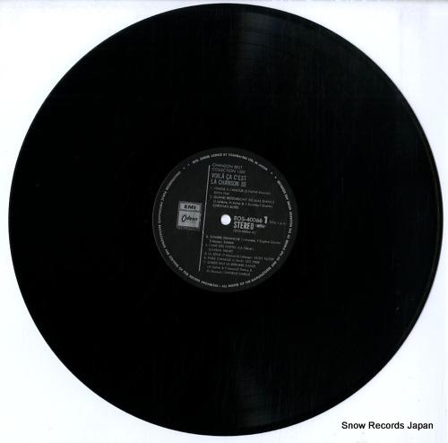 V/A voila ca c'est la chanson 3 EOS-40066 - disc