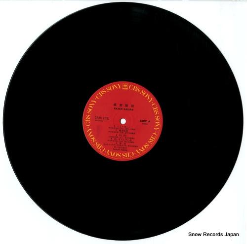 KISHIDA, SATOSHI rasenkaidan 27AH1031 - disc
