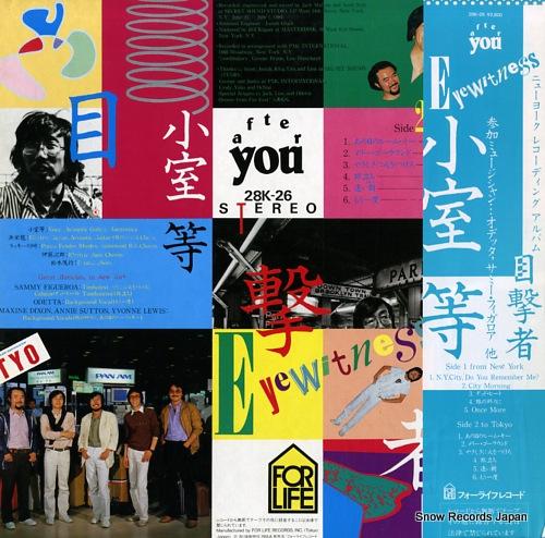 KOMURO, HITOSHI eyewitness 28K-26 - back cover