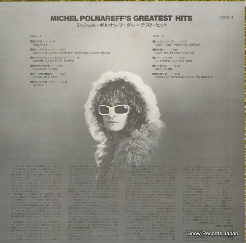 POLNAREFF, MICHEL michel polnareff's greatest hits FCPA-3 - back cover