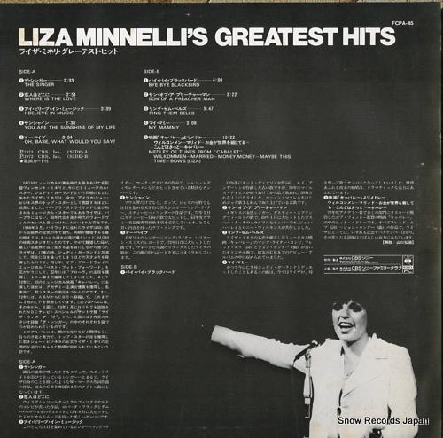 MINNELLI, LIZA liza minnelli's greatest hits FCPA-45 - back cover