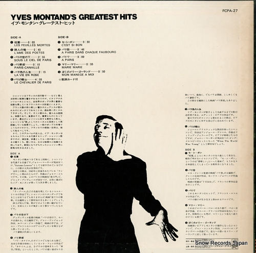 MONTAND, YVES yves montand's greatest hits FCPA-27 - back cover