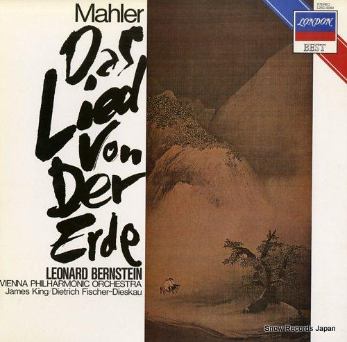レナード・バーンスタイン マーラー:交響曲「大地の歌」 L25C-3040