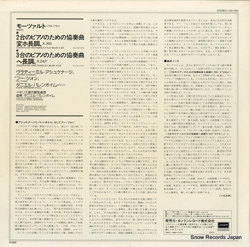 ASHKENAZY/TS'ONG/BARENBOIM mozart; concerto for two pianos, k.365 L16C-1601 - back cover