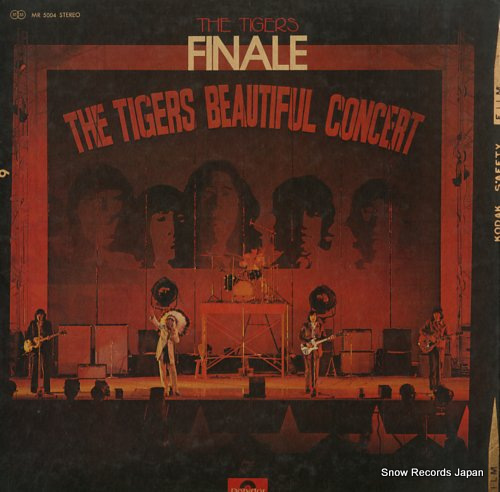 TIGERS THE - finale - 33T