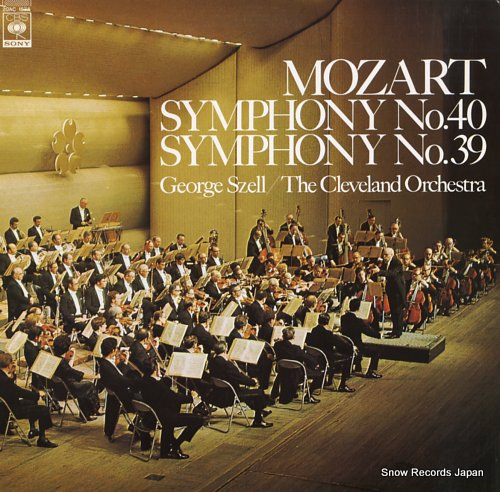 SZELL, GEORGE mozart; symphony no.40 & no.39 20AC1534 - front cover