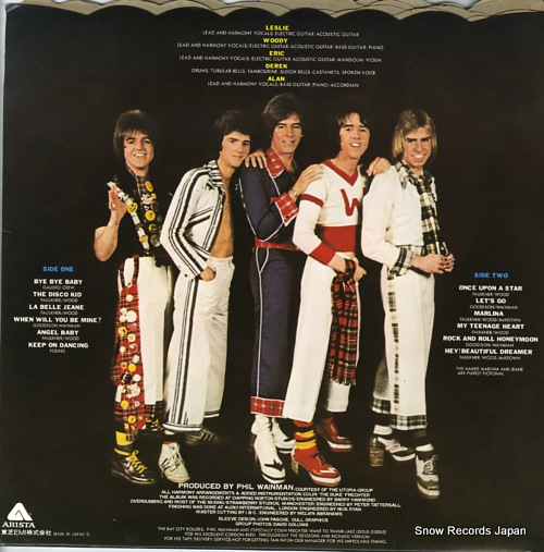 BAY CITY ROLLERS once upon a star IES-80481 - back cover