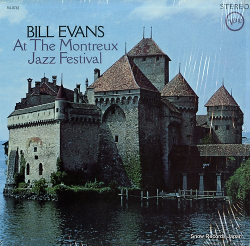ビル・エヴァンスbill evans at the montreux jazz festival V6-8762