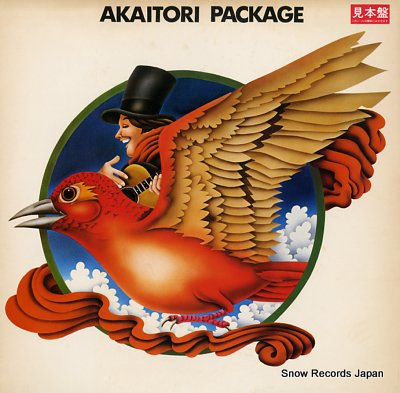 Akaitori Package