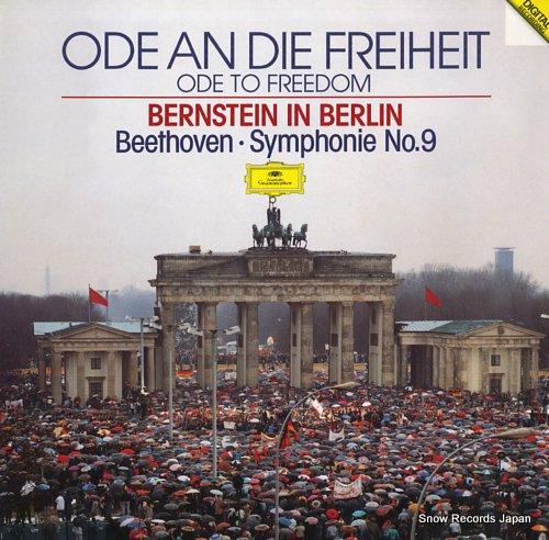 レナード・バーンスタイン ode an die freiheit - ode to freedom Vinyl Records