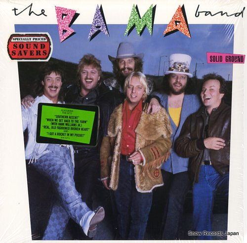 BAMA BAND, THE solid ground 834627-1 - front cover