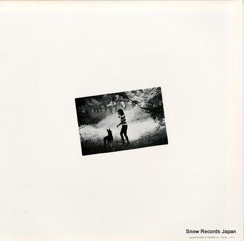MIYAMAE, YUKI love song MR3086 - back cover